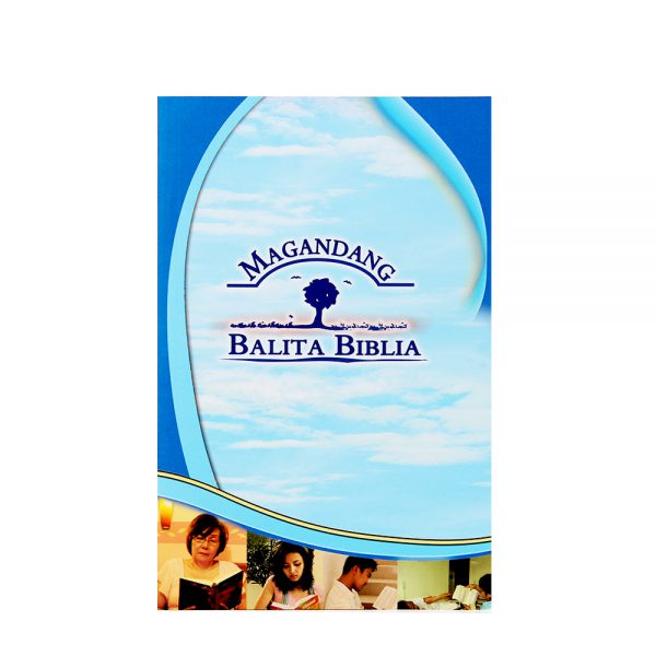Magandang Balita Biblia, Paperback Cover-0