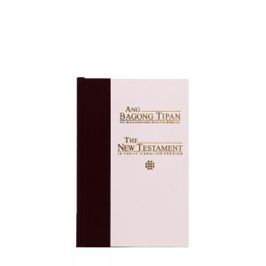 Ang Bagong Tipan/Good News New Testament (Catholic Maroon/white)-0