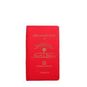 Ang Bagong Tipan (Catholic Pocket edition)-0