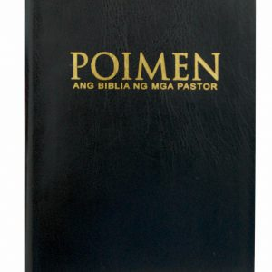 POIMEN, Ang Biblia ng mga Pastor-0