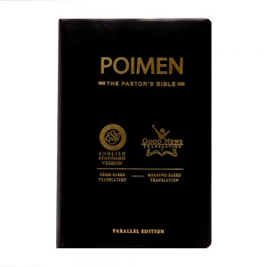 The Pastor's Bible: POIMEN (ESV/GNT Gold)-0