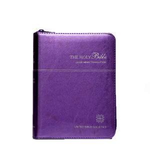 Good News Translation (Compact Colored -purple)-0